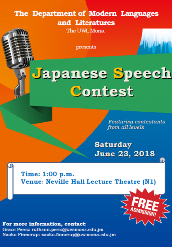 Department of Modern Languages and Literatures Japanese Speech Contest
