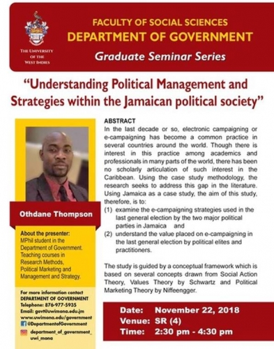Department of Government Graduate Seminar | SAVE THE DATE