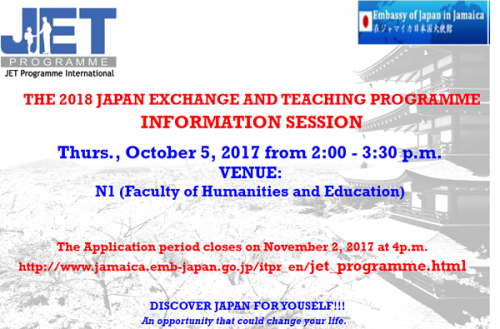 The 2018 Japan Exchange and Teaching Programme Information Session